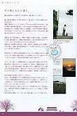 a290-河出書房新社9784309281407:A290-001 (25).jpg