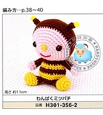 a308-HAMANAKA2008秋冬手藝集H101-101:004.jpg