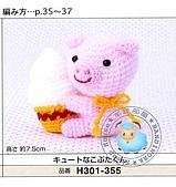 a308-HAMANAKA2008秋冬手藝集H101-101:006.jpg