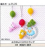 a308-HAMANAKA2008秋冬手藝集H101-101:010.jpg