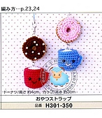 a308-HAMANAKA2008秋冬手藝集H101-101:011.jpg