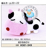 a308-HAMANAKA2008秋冬手藝集H101-101:012.jpg
