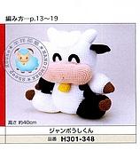 a308-HAMANAKA2008秋冬手藝集H101-101:013.jpg
