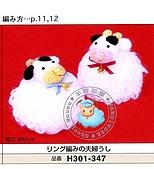 a308-HAMANAKA2008秋冬手藝集H101-101:014.jpg
