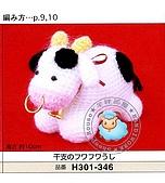 a308-HAMANAKA2008秋冬手藝集H101-101:015.jpg