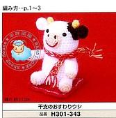a308-HAMANAKA2008秋冬手藝集H101-101:018.jpg