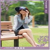 ,遮陽帽抗uv,新風帽業 遮陽帽,兒童抗uv遮陽帽,小孩遮陽帽,新風帽業:頂級遮陽帽紫色06.jpg