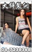 防塵網,空地防塵網,平織網規格,針織平織,大鋅製網:防塵網,空地防塵網,平織網規格,針織平織,大鋅製網