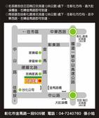 固定叉,鍍鋅固定釘,.,. ㄇ型固定叉,V型固定叉,鍍鋅固定叉,大鋅制網:公司地圖.jpg