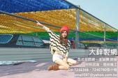 + 886-04-7241280Shade net, shade net factory color:+ 886-04-7241280Shade net, shade net factory color, color shade net price, large zinc network