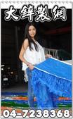 平織網規格,針織平織,大鋅製網:平織網規格,針織平織,大鋅製網