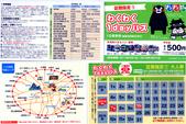 201407-[日本] 熊本:熊本城:11-熊本-熊本城.jpg