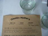 花蓮Country Mother's:1997908826.jpg