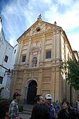 葡萄牙、西班牙之旅 6:06-302哥多華(Cordoba)-猶太區猶太會館.jpg