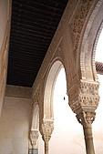 葡萄牙、西班牙之旅 6:06-030格拉那達(Granada)-阿爾罕布拉宮-梅斯亞爾中庭.jpg