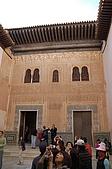 葡萄牙、西班牙之旅 6:06-031格拉那達(Granada)-阿爾罕布拉宮-梅斯亞爾中庭.jpg