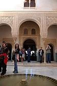 葡萄牙、西班牙之旅 6:06-033格拉那達(Granada)-阿爾罕布拉宮-梅斯亞爾中庭.jpg