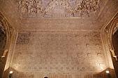 葡萄牙、西班牙之旅 6:06-093格拉那達(Granada)-阿爾罕布拉宮.jpg