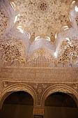 葡萄牙、西班牙之旅 6:06-094格拉那達(Granada)-阿爾罕布拉宮.jpg