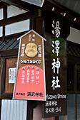 北海道避暑之旅 2:016登別溫泉區.jpg
