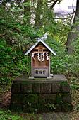 北海道避暑之旅 2:017登別溫泉區.jpg