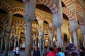 葡萄牙、西班牙之旅 6:06-210哥多華(Cordoba)-清真寺.jpg