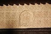 葡萄牙、西班牙之旅 6:06-104格拉那達(Granada)-阿爾罕布拉宮.jpg