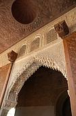 葡萄牙、西班牙之旅 6:06-047格拉那達(Granada)-阿爾罕布拉宮-桃金孃中庭.jpg