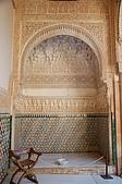 葡萄牙、西班牙之旅 6:06-052格拉那達(Granada)-阿爾罕布拉宮-桃金孃中庭.jpg