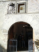 葡萄牙、西班牙之旅 8:08-117塞哥維亞(Segovia)-餐廳.jpg