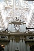 葡萄牙、西班牙之旅 6:06-217哥多華(Cordoba)-清真寺-大教堂.jpg