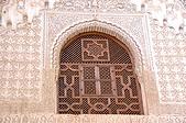 葡萄牙、西班牙之旅 6:06-106格拉那達(Granada)-阿爾罕布拉宮.jpg
