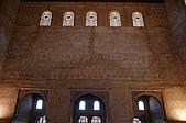 葡萄牙、西班牙之旅 6:06-058格拉那達(Granada)-阿爾罕布拉宮.jpg