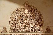 葡萄牙、西班牙之旅 6:06-065格拉那達(Granada)-阿爾罕布拉宮-桃金孃中庭.jpg