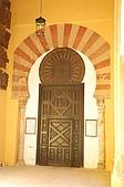 葡萄牙、西班牙之旅 6:06-281哥多華(Cordoba)--清真寺.jpg