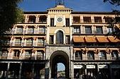 葡萄牙、西班牙之旅 7:07-109托雷多(Toledo)-索科多佛廣場.jpg