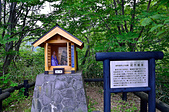 北海道避暑之旅 1:17登別地獄谷.jpg