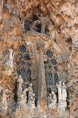 葡萄牙、西班牙之旅 10:10-030巴塞隆納(Barcelona)-聖家族教堂.jpg