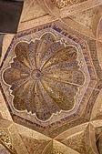 葡萄牙、西班牙之旅 6:06-230哥多華(Cordoba)-清真寺.jpg