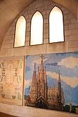 葡萄牙、西班牙之旅 10:10-034巴塞隆納(Barcelona)-聖家族教堂.jpg