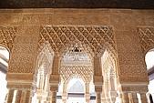 葡萄牙、西班牙之旅 6:06-080格拉那達(Granada)-阿爾罕布拉宮-獅子中庭.jpg