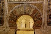 葡萄牙、西班牙之旅 6:06-231哥多華(Cordoba)-清真寺-禱告壁龕.jpg