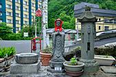 北海道避暑之旅 2:005登別溫泉區.jpg