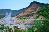 北海道避暑之旅 1:18登別地獄谷.jpg