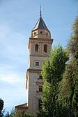 葡萄牙、西班牙之旅 6:06-121格拉那達(Granada)-阿爾罕布拉宮.jpg