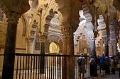 葡萄牙、西班牙之旅 6:06-233哥多華(Cordoba)-清真寺-禱告壁龕.jpg