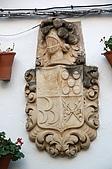 葡萄牙、西班牙之旅 6:06-293哥多華(Cordoba)-猶太區.jpg