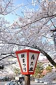 日本東北溫泉賞櫻 3:016岩手花卷溫泉.jpg