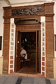葡萄牙、西班牙之旅 6:06-187哥多華(Cordoba)-餐廳.jpg