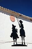 葡萄牙、西班牙之旅 7:07-051康水格拉(Consuegra)-風車村.jpg
